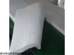 2厘米厚 硅酸铝保温卷毡厂家