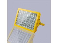 100W防眩棚頂燈,100W防爆泛光燈