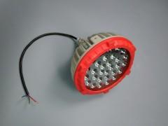 led防爆灯80w80w热电厂led防爆平台灯