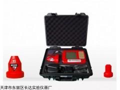 JY一LB900 非金属楼板厚度检测仪厂家