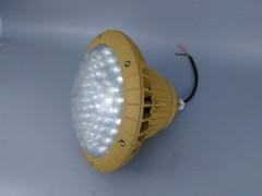 led防爆節能燈90w90wLED防爆燈