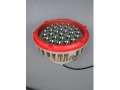 led防爆节能灯80w80wLED防爆灯
