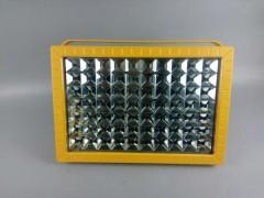 100wled防爆泛光燈100W節能免維護防爆燈