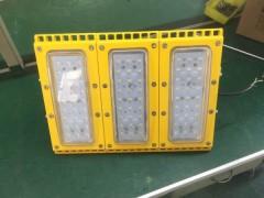 CCD97-F120W120WLED防爆泛光灯