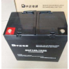 中达电通蓄电池DCF126-12/120台达直供