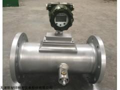 LWQ-50XL气体涡轮流量计价格