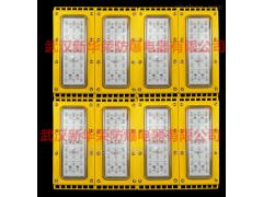HRT93 400W、500w、600wLED防爆泛光灯