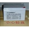 格瑞特蓄电池6-FM-65国产小品牌低价