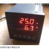 HG200-765 工业酸碱盐浓度计