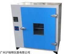 101-0A 实验室恒温鼓风干燥箱 工业化工烘箱