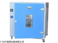 101-2A 恒温试验干燥箱 鼓风烘箱