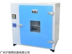 101-3A 生物医疗灭菌鼓风烘箱 食品高温干燥箱