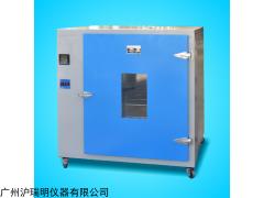 101-4A 沪粤明鼓风干燥箱 高温试验烘箱