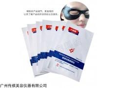 cq-88 十加医眼膜贴修复眼纹黑眼圈CH