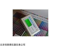 HA-CRD-998 彩色反射式密度仪