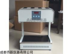 QYC0D-4 多功能COD消解仪