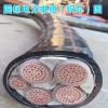 1KV电力电缆YJV-3*240+2*120