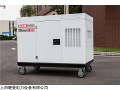 25千瓦柴油发电机出口常用