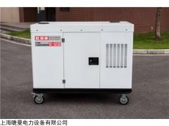 30千瓦柴油发电机精密设备用