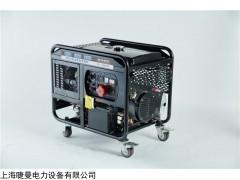 400A柴油发电焊机双人焊接