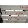 汤浅蓄电池UXL220-2N代理报价、直供性能