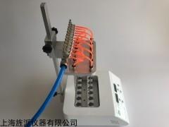 JP200-24 氮气浓缩仪氮气吹扫仪干式金属浴氮吹仪