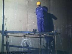地下室伸缩缝漏水如何解决堵漏处理