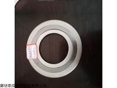 DN100-16 化工部金属缠绕垫片执行标准