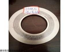 DN300-16 D2222金属缠绕垫片规格尺寸