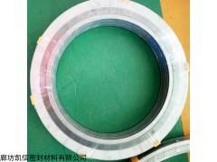 DN350-16 聊城0222内环金属缠绕垫片价格