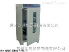 LYSHP-200 低温生化培养箱(大型)