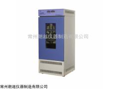 LYSHP-750 數顯生化培養箱