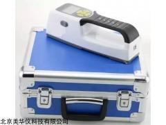 MHY-29753 钢筋扫描仪