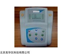 MHY-29747   钾离子检测仪