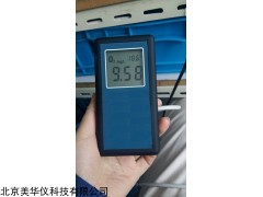 MHY-28529 便携式微量溶解氧仪