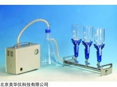 MHY-02881 多聯過濾器