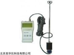 MHY-27538 便携式流速仪
