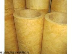 耐热超细玻璃棉管厂家
