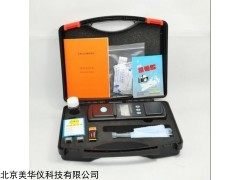 MHY-28495 总磷检测仪