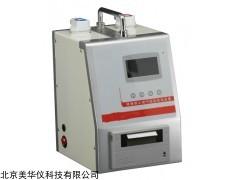 MHY-29180 便携式气体烟尘粉尘采样校验装置