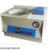 HG220-95 离心干燥离心机