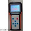 HG205-17 超声波清洗机声强检测仪