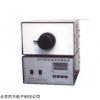 BX611-93 标准黑体