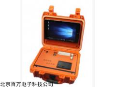 JC510-16 粮食真菌毒素检测仪