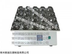 HY-5BS 多功能恒速振蕩器(搖床)