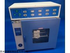 FT-HW602 恒温胶带持粘性试验机
