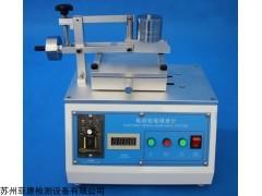 FT-5608 電動鉛筆硬度計