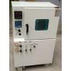 BPH-6123 高温真空干燥箱