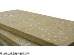 耐高温隔音防火岩棉板规格
