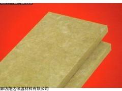 耐高温低密度防水岩棉板价格